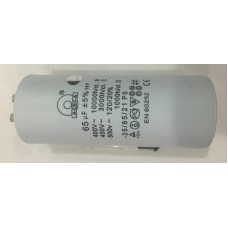 Конденсатор 65 mF 450 V