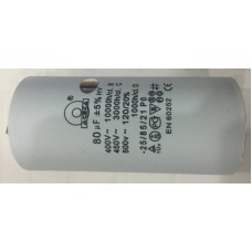 Конденсатор 80 mF 450 V